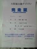 DSC_0897_3.JPG